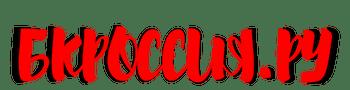 Официальные букмекерские конторы