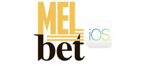 MelBet скачать на iphone